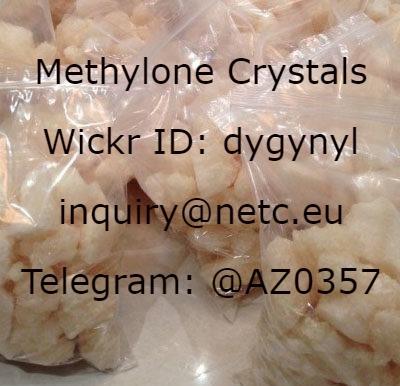 Price for BK-MDMA Online