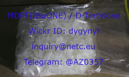Buy MDPT(tBuONE) for sale online